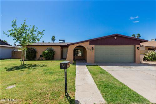 Photo of 4833 W DESERT COVE Avenue, Glendale, AZ 85304 (MLS # 6220228)