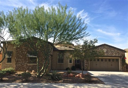 Photo of 27538 N 125th Avenue, Peoria, AZ 85383 (MLS # 6235229)