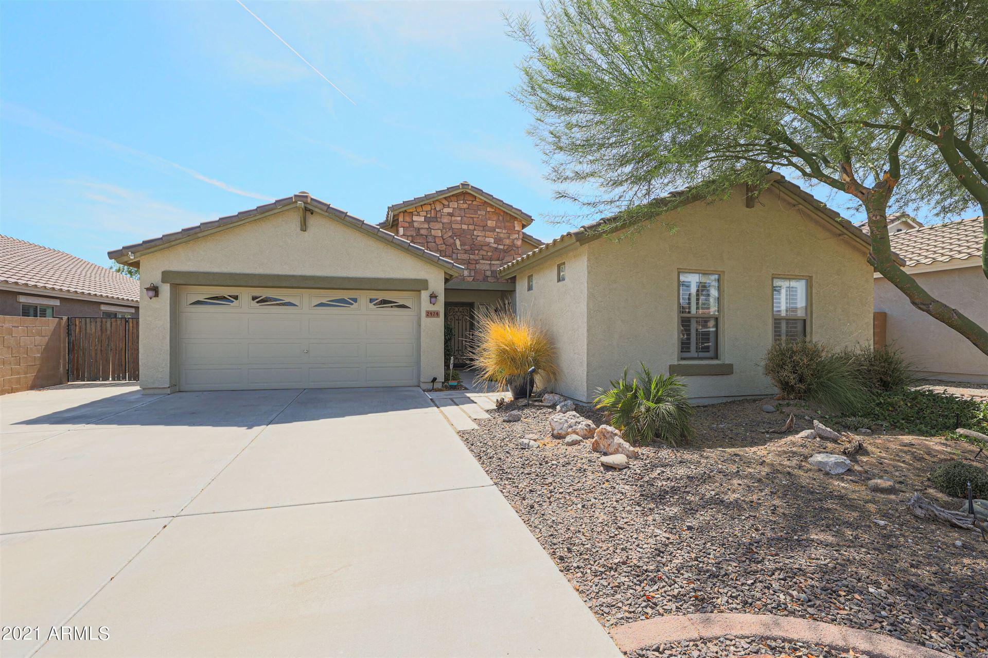 Photo of 2474 S 257TH Avenue, Buckeye, AZ 85326 (MLS # 6268229)