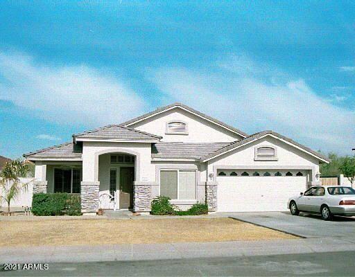 1970 E ROSS Drive, Chandler, AZ 85225 - MLS#: 6260231