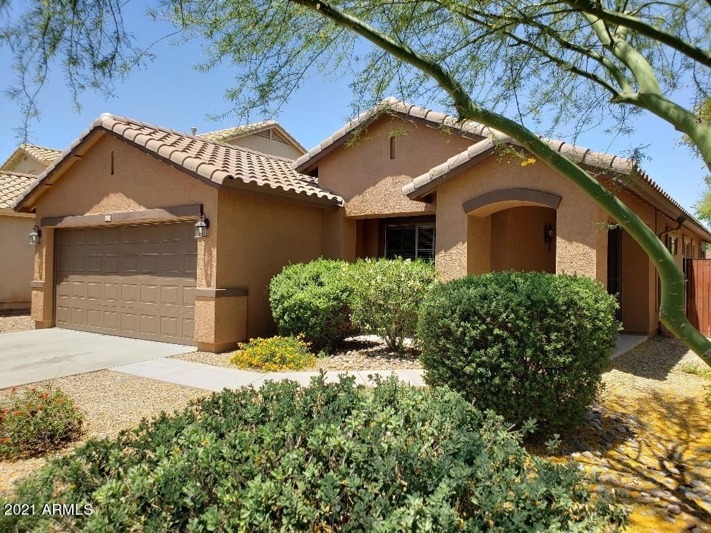 15276 W BOLA Drive, Surprise, AZ 85374 - MLS#: 6234236