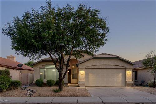 Photo of 4353 E ABRAHAM Lane, Phoenix, AZ 85050 (MLS # 6106237)