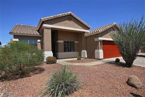 Photo of 13022 W ASH Street, El Mirage, AZ 85335 (MLS # 5975239)