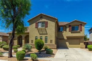 Photo of 2342 W ALOE VERA Drive, Phoenix, AZ 85085 (MLS # 5963240)