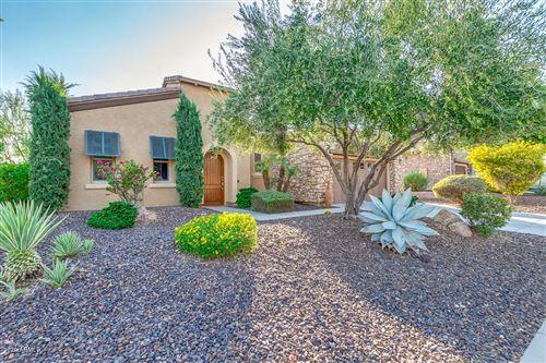 Photo of 12969 W PLUM Road, Peoria, AZ 85383 (MLS # 6135240)