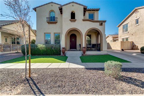 Photo of 13414 N 154TH Lane, Surprise, AZ 85379 (MLS # 6198240)