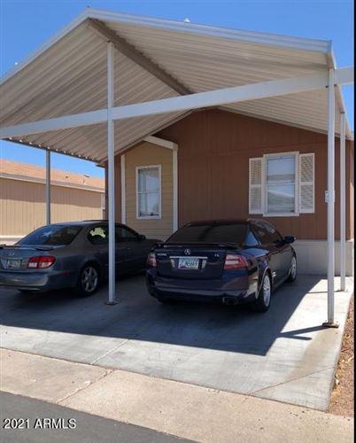 Photo of 9431 E Coralbell Avenue #95, Mesa, AZ 85208 (MLS # 6269240)
