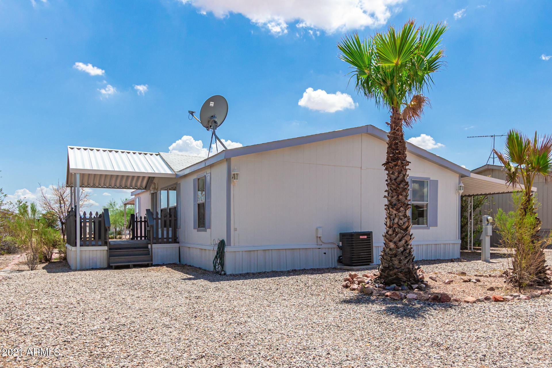 22435 S MELLOW Street, Wittmann, AZ 85361 - MLS#: 6267240