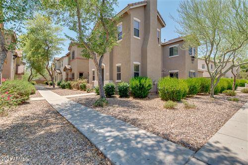 Photo of 14081 W COUNTRY GABLES Drive, Surprise, AZ 85379 (MLS # 6251242)