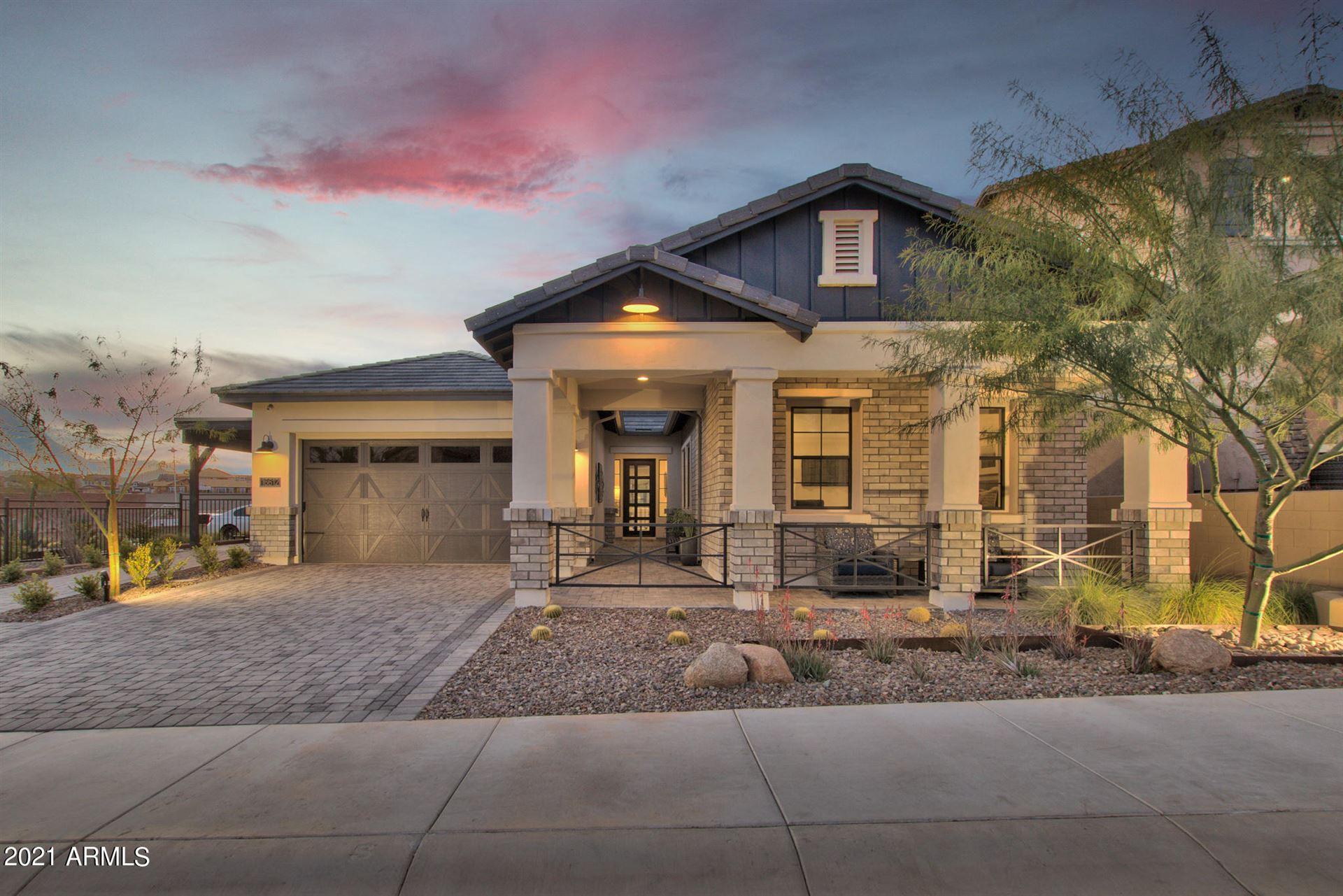 710 E ASHURST Drive, Phoenix, AZ 85048 - #: 6174244