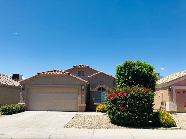 Photo of 12442 W REDFIELD Road, El Mirage, AZ 85335 (MLS # 6231247)