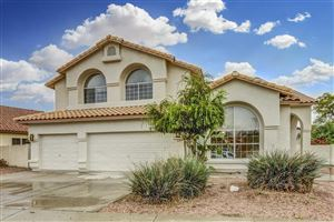Photo of 19230 N 78TH Lane, Glendale, AZ 85308 (MLS # 5855251)