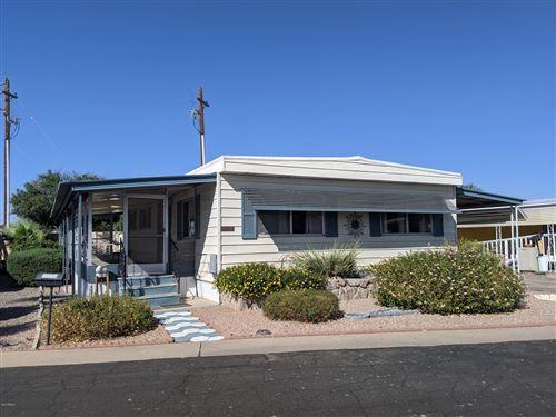 Photo of 7300 N 51st Avenue #G126, Glendale, AZ 85301 (MLS # 6138251)
