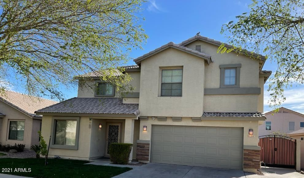 2931 S 73 Drive, Phoenix, AZ 85043 - MLS#: 6205251