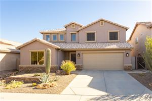 Photo of 2721 E GARY Way, Phoenix, AZ 85042 (MLS # 5991252)