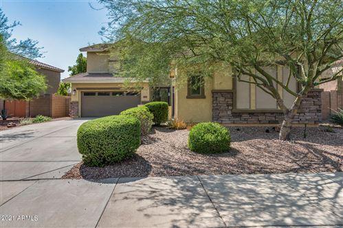 Photo of 29438 N 125TH Lane, Peoria, AZ 85383 (MLS # 6294253)