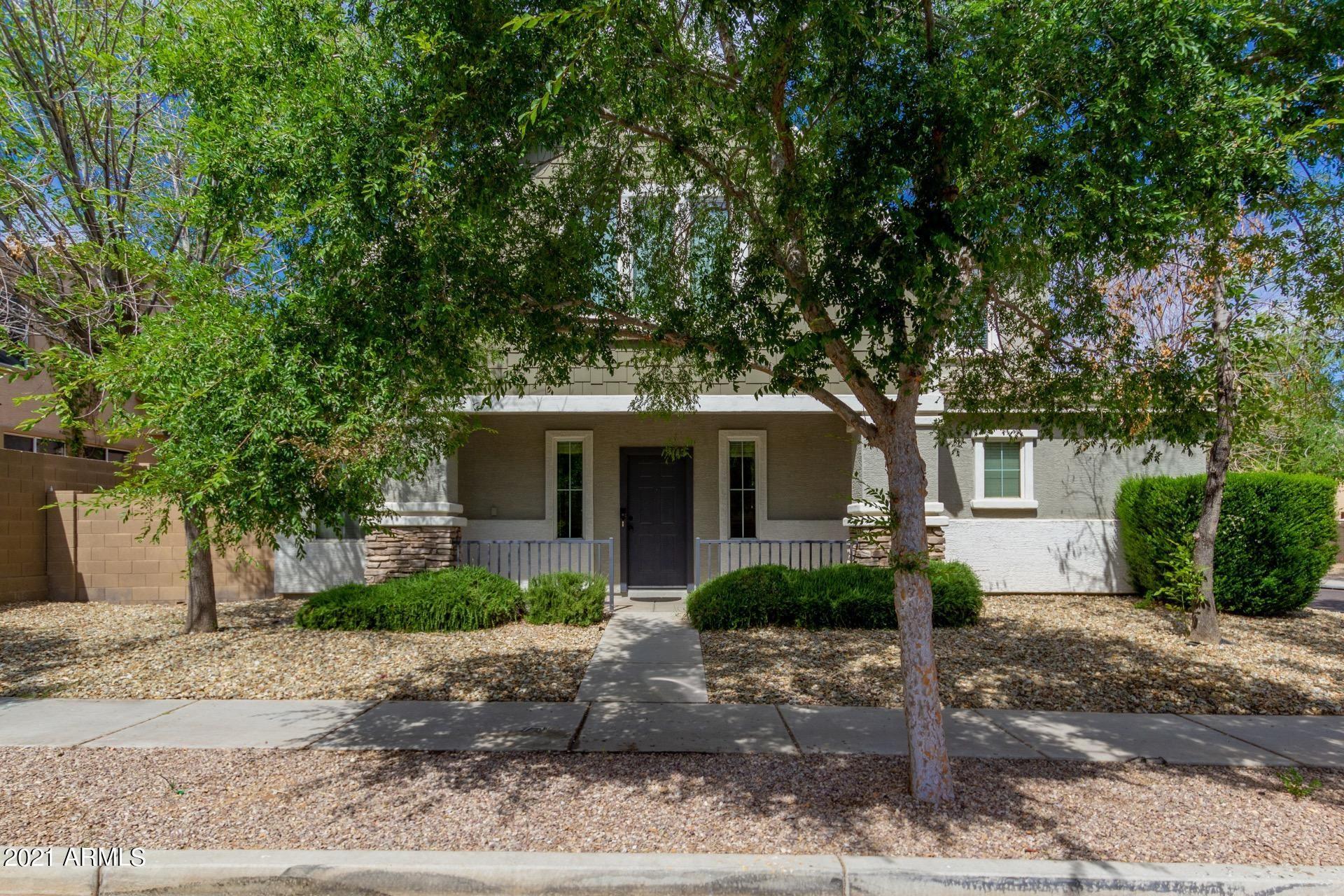 4201 W MALDONADO Road, Phoenix, AZ 85041 - MLS#: 6228255