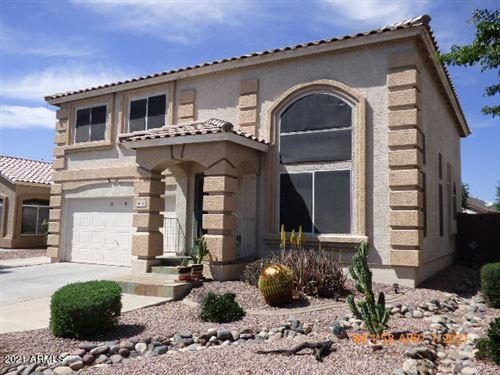 Photo of 9632 W HATCHER Road, Peoria, AZ 85345 (MLS # 6219256)