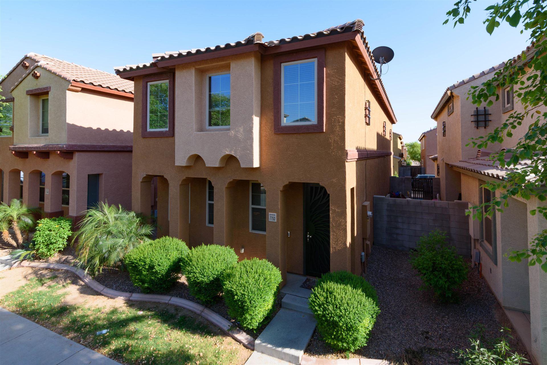 7753 W BONITOS Drive, Phoenix, AZ 85035 - MLS#: 6231256