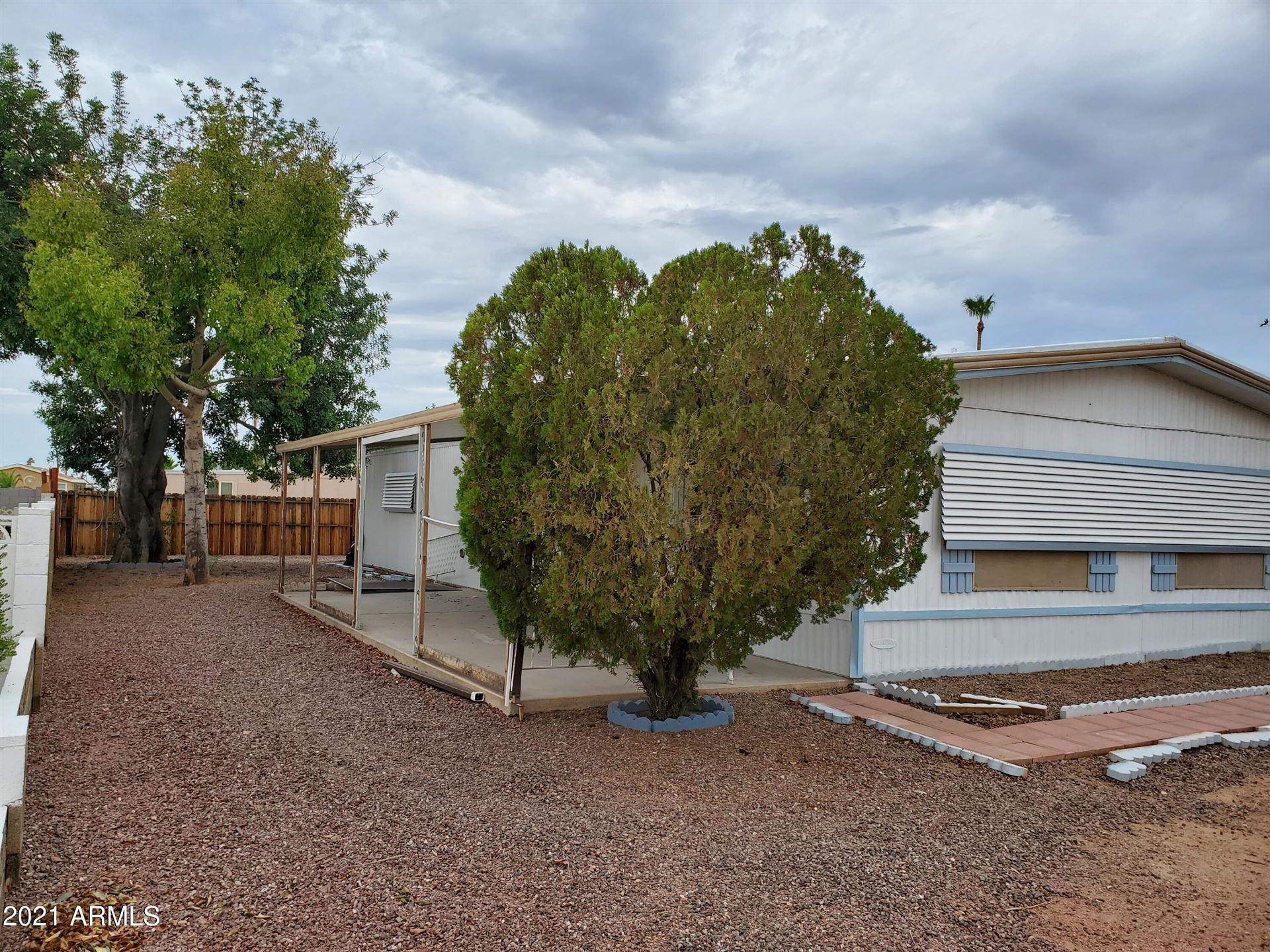 7529 E ARBOR Avenue, Mesa, AZ 85208 - MLS#: 6259256