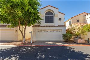 Photo of 2339 E GELDING Drive, Phoenix, AZ 85022 (MLS # 5912258)