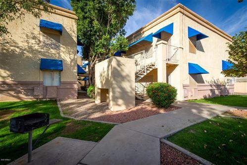 Photo of 12221 W BELL Road #116, Surprise, AZ 85378 (MLS # 6161258)