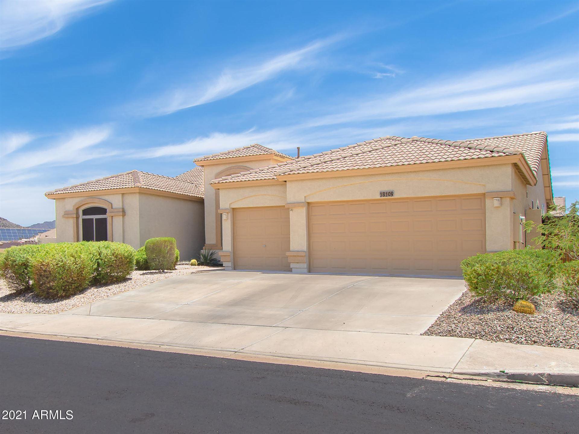 Photo of 18109 W SANTA ALBERTA Lane, Goodyear, AZ 85338 (MLS # 6247258)