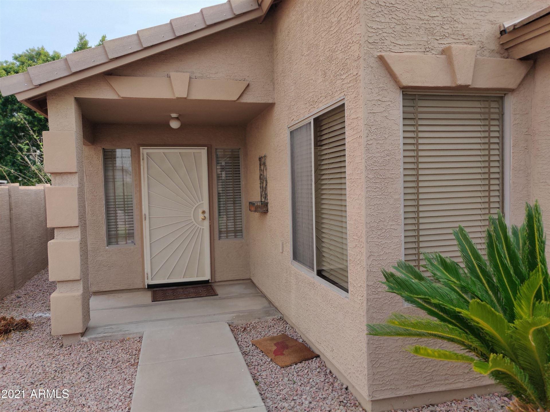 Photo of 475 W GARY Avenue, Gilbert, AZ 85233 (MLS # 6269258)
