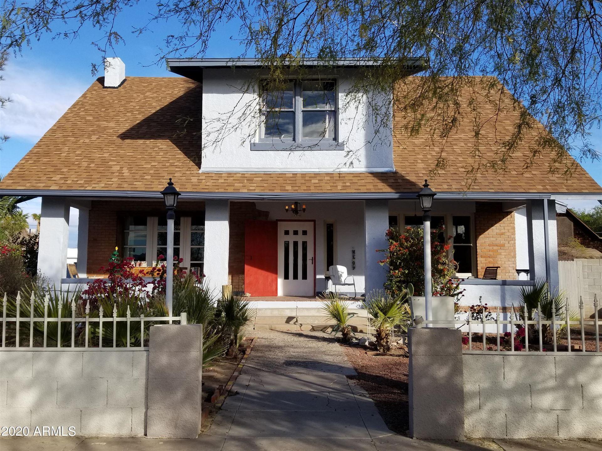 1302 E PIERCE Street, Phoenix, AZ 85006 - MLS#: 6098259