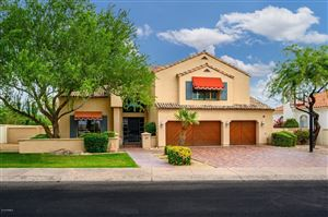 Photo of 9157 N 115TH Street, Scottsdale, AZ 85259 (MLS # 5962262)