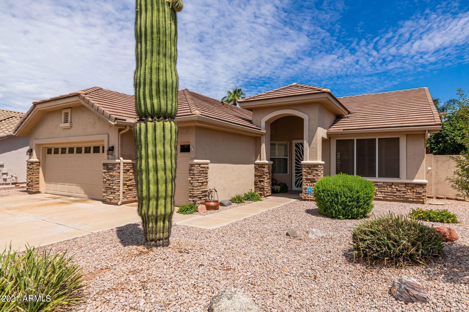 Photo of 1500 E Laredo Street, Chandler, AZ 85225 (MLS # 6272262)