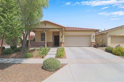 Photo of 14940 W GEORGIA Drive, Surprise, AZ 85379 (MLS # 6114265)