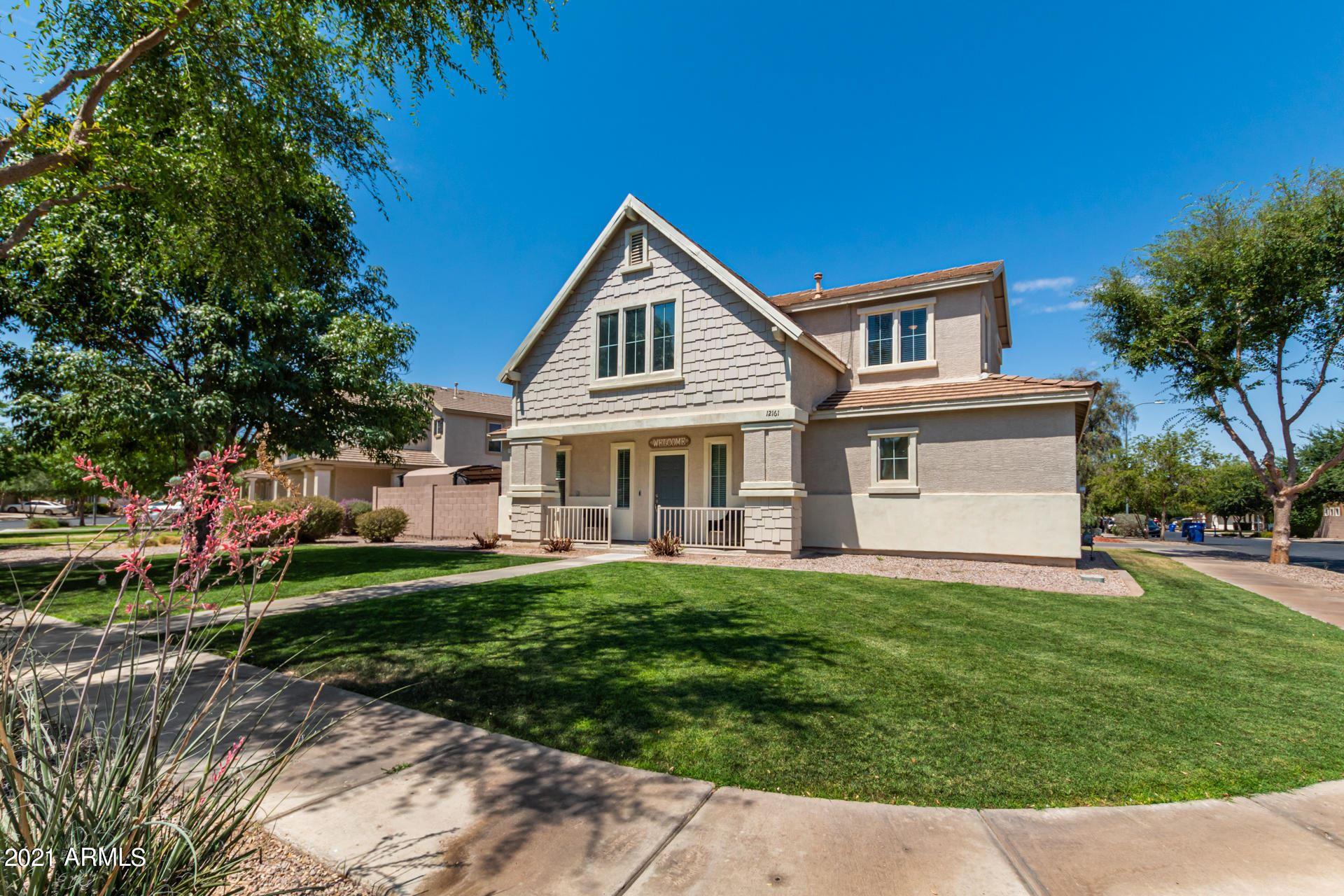 Photo of 12161 W FLANAGAN Street, Avondale, AZ 85323 (MLS # 6245267)