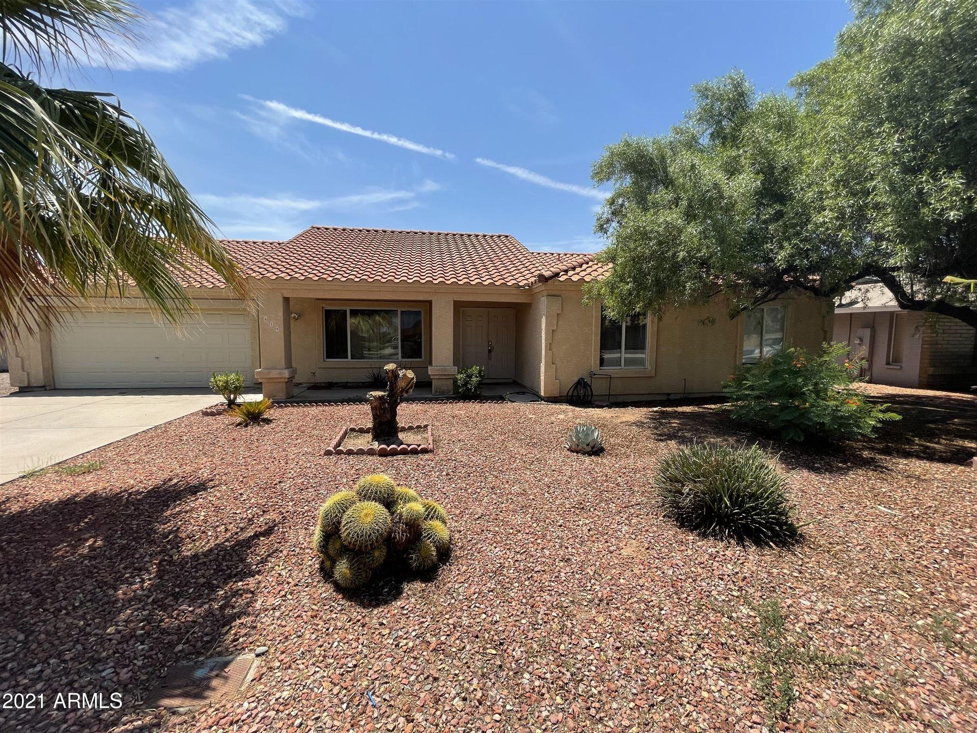 619 E HELENA Drive, Phoenix, AZ 85022 - MLS#: 6276269