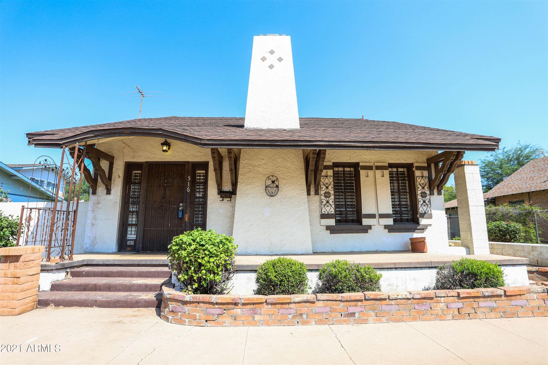 516 W CULVER Street, Phoenix, AZ 85003 - MLS#: 6292269