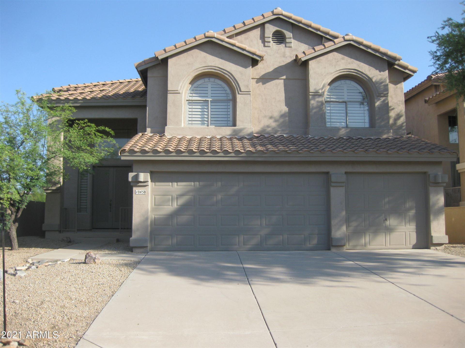 10458 E MORNING STAR Drive, Scottsdale, AZ 85255 - MLS#: 6270271