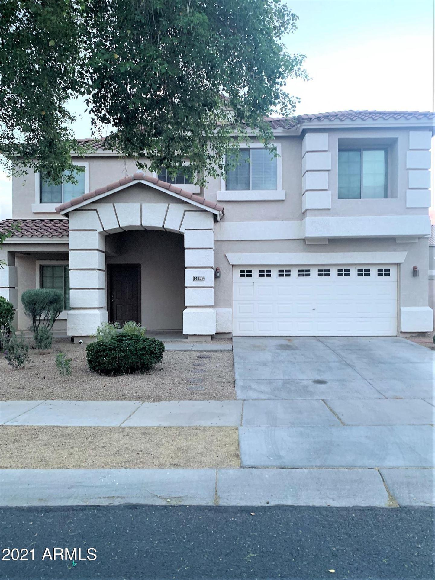 Photo of 14228 N 141ST Avenue, Surprise, AZ 85379 (MLS # 6232274)