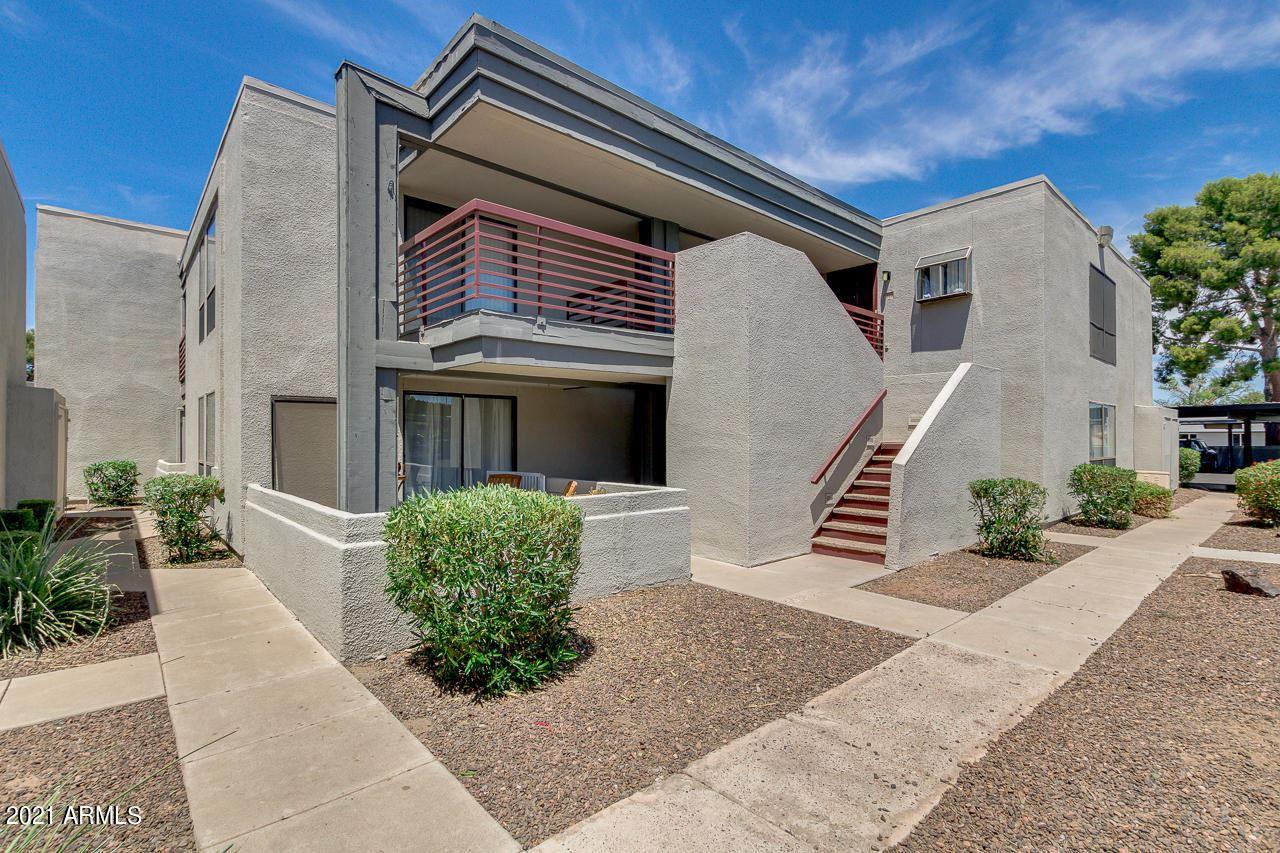 3420 W DANBURY Drive #C225, Phoenix, AZ 85053 - MLS#: 6249274