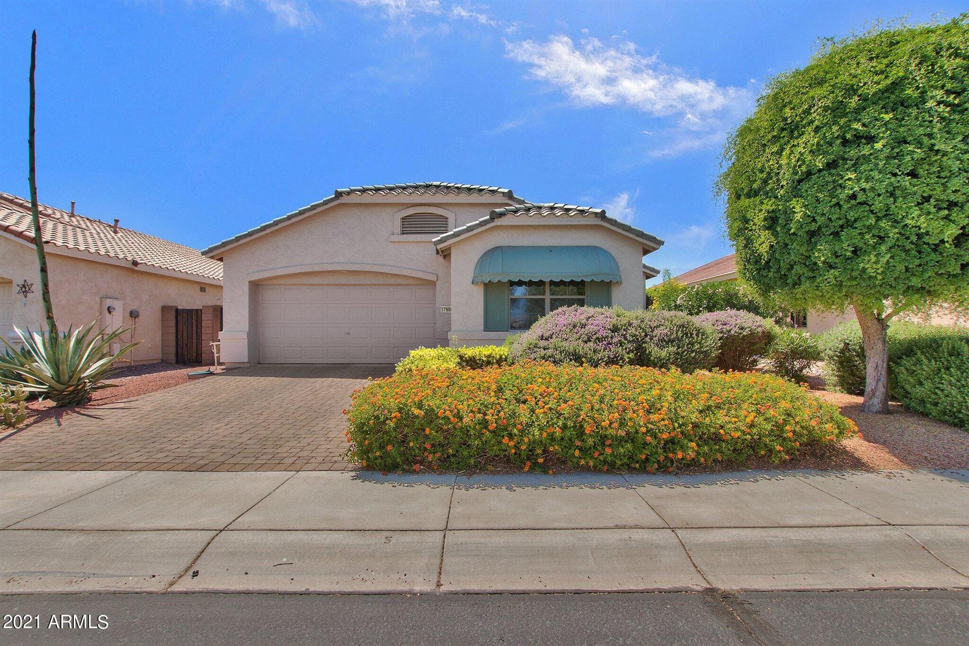 Photo of 17986 N JAVELINA Drive, Surprise, AZ 85374 (MLS # 6231275)