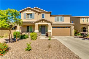 Photo of 12002 W OVERLIN Lane, Avondale, AZ 85323 (MLS # 5883276)