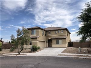 {Photo of 16514 W GRANT Street in Goodyear AZ 85338 (MLS # 5795278)|Picture of 5795278 in Goodyear|5795278 Photo}