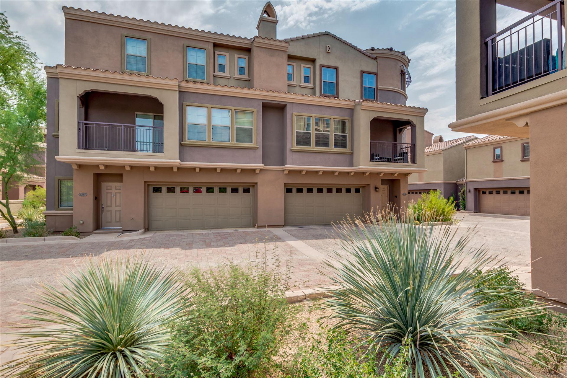 3935 E ROUGH RIDER Road #1238, Phoenix, AZ 85050 - MLS#: 6123282