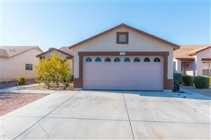 Photo of 11825 W CORRINE Drive, El Mirage, AZ 85335 (MLS # 5974283)