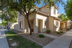 Photo of 8415 W VERNON Avenue, Phoenix, AZ 85037 (MLS # 5993283)