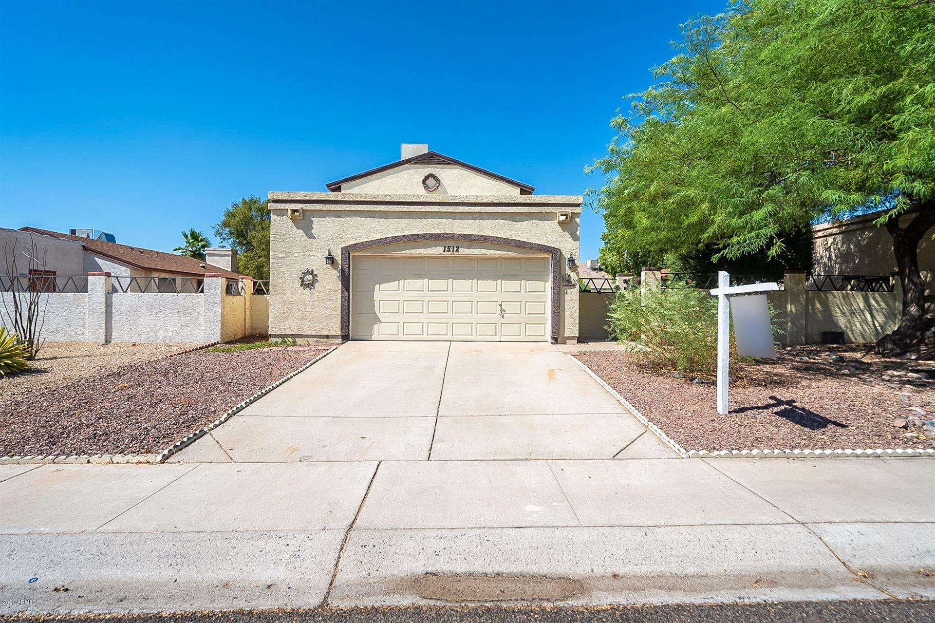 1512 E KRISTAL Way, Phoenix, AZ 85024 - MLS#: 6099284