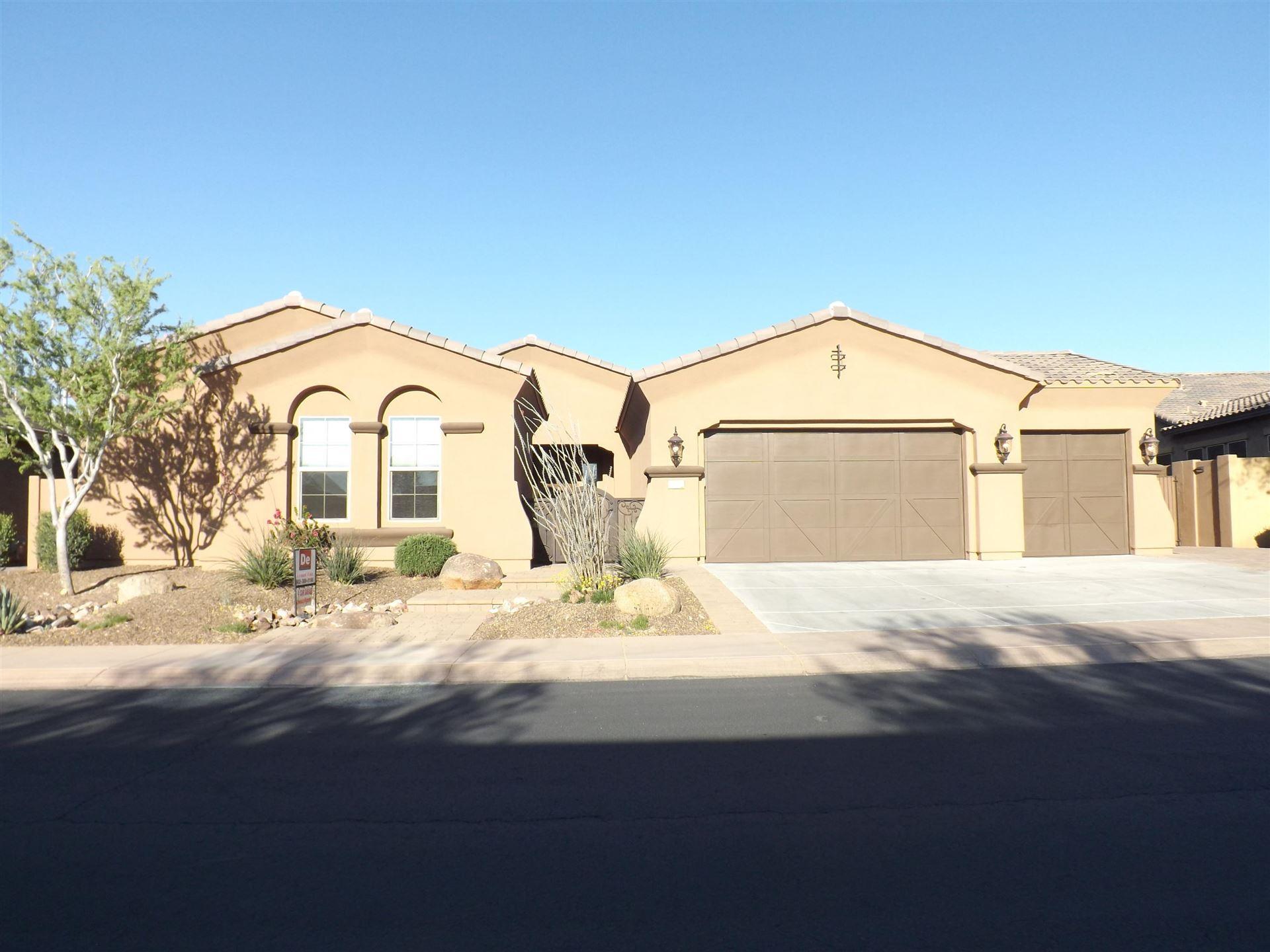 31774 N 129TH Drive, Peoria, AZ 85383 - MLS#: 6223285