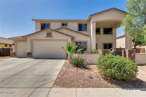 Photo of 43241 W BAILEY Drive, Maricopa, AZ 85138 (MLS # 6235287)