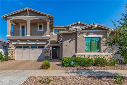 Photo of 5027 S QUANTUM Way, Mesa, AZ 85212 (MLS # 6296288)