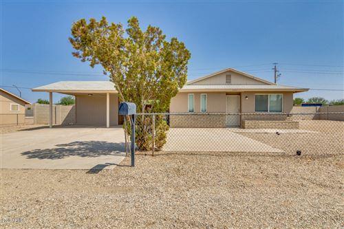 Photo of 6525 N 131ST Drive, Glendale, AZ 85307 (MLS # 6137290)