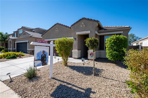 Photo of 17134 N ROSEMONT Street, Maricopa, AZ 85138 (MLS # 6309291)
